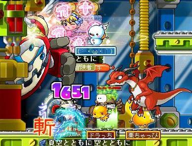Maple0004_20090627100259.jpg
