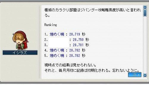 Maple0005_20090518122037.jpg