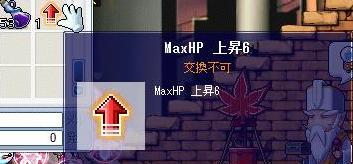 Maple0006_20090603171514.jpg
