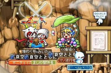 Maple0007_20090614092915.jpg