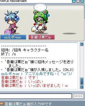 Maple0007_20090627100325.jpg