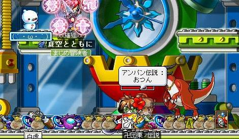 Maple0008_20090429175033.jpg