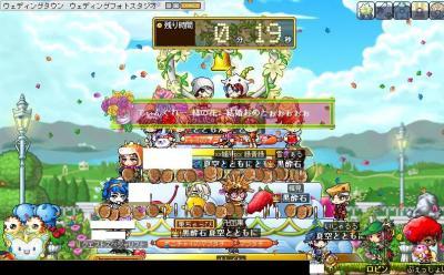 Maple0008_20090607224722.jpg