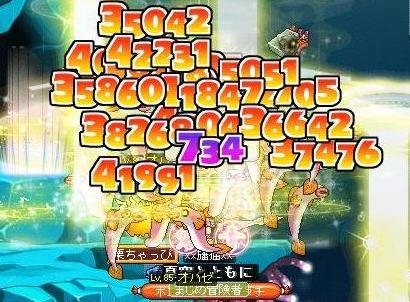 Maple0009_20090507133742.jpg