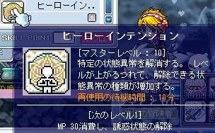 Maple0009_20090511215740.jpg