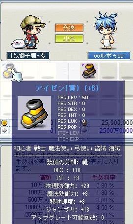 Maple0009_20090623173234.jpg