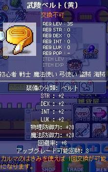 Maple0010_20090529095150.jpg