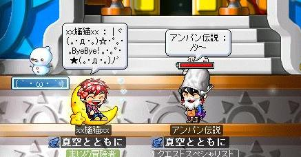 Maple0011_20090504090005.jpg