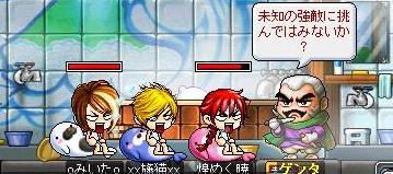 Maple0013_20090525213613.jpg