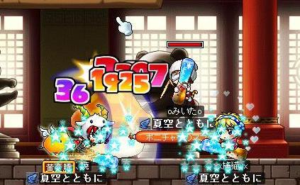 Maple0014_20090614092916.jpg
