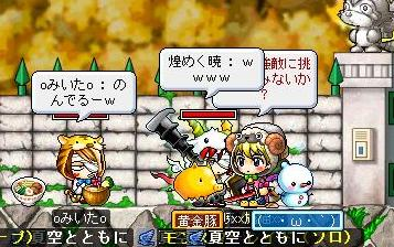Maple0018_20090526163932.jpg