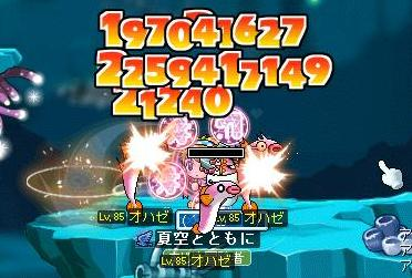 Maple090703_214523.jpg