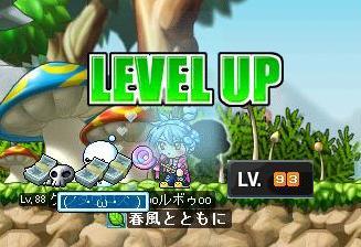 Maple090705_111610.jpg