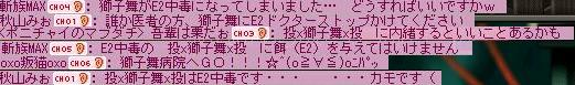 Maple090705_195000.jpg