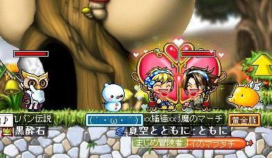 Maple090710_200423.jpg
