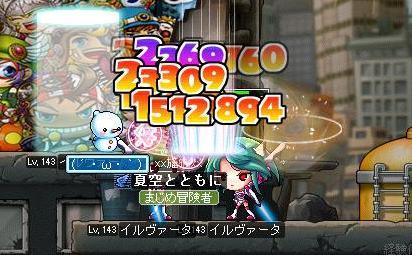Maple090710_231142.jpg