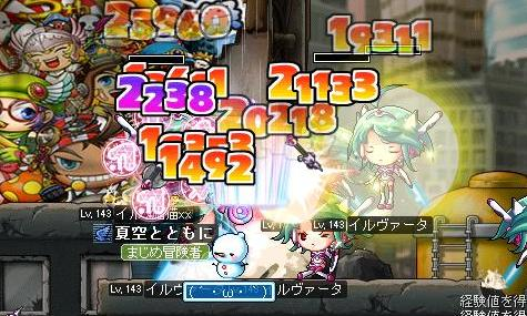 Maple090713_203119.jpg