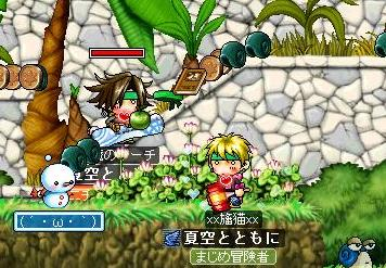 Maple090715_183219.jpg
