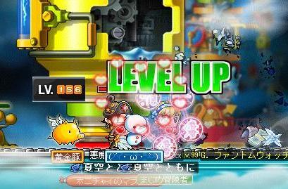 Maple090715_212704.jpg