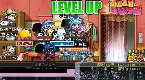 Maple090719_154204.jpg