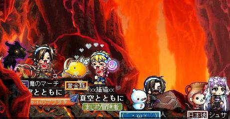 Maple090720_165326.jpg