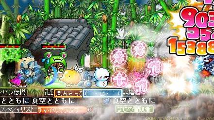 Maple090720_201107.jpg