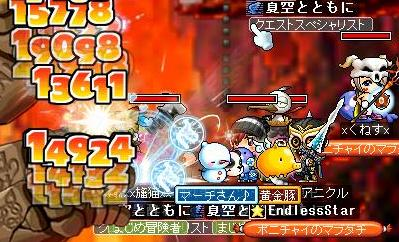 Maple090725_200915.jpg