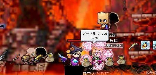 Maple090725_203409.jpg