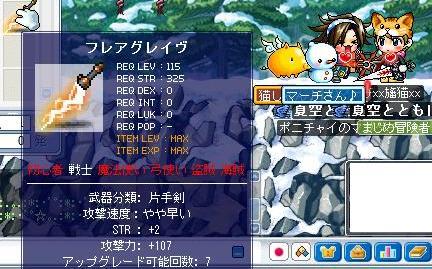 Maple090808_010938.jpg
