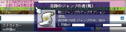 Maple090809_001115.jpg