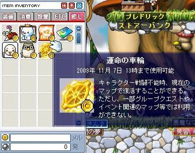 Maple090809_131834.jpg