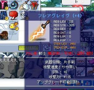 Maple090809_152444.jpg