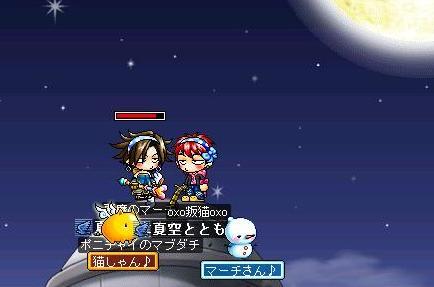 Maple090815_151114.jpg