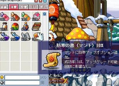 Maple090906_215256.jpg