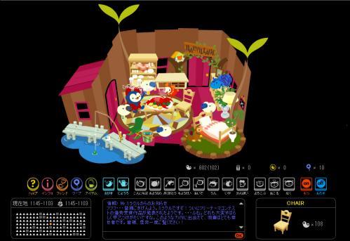 バルビレ-ハウスA2008.9.2