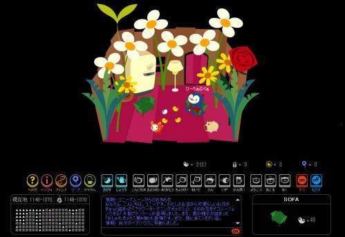 バルビレ-ハウスB2008.9.2