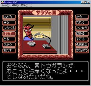 サラダの国のトマト姫082.jpg