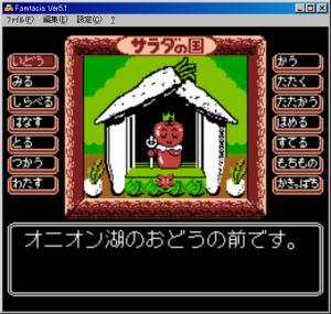 サラダの国のトマト姫114.jpg