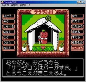 サラダの国のトマト姫115.jpg