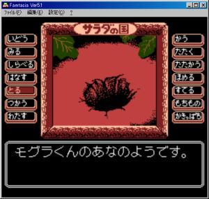 サラダの国のトマト姫119.jpg