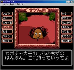 サラダの国のトマト姫126.jpg