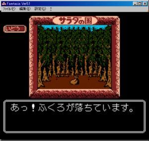 サラダの国のトマト姫145.jpg
