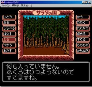 サラダの国のトマト姫146.jpg