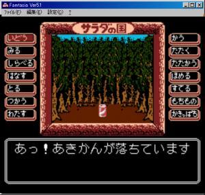 サラダの国のトマト姫154.jpg