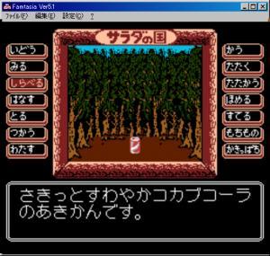 サラダの国のトマト姫156.jpg