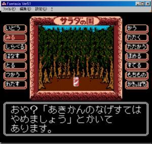 サラダの国のトマト姫155.jpg