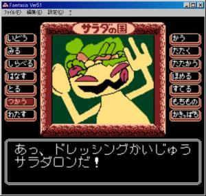 サラダの国のトマト姫159.jpg