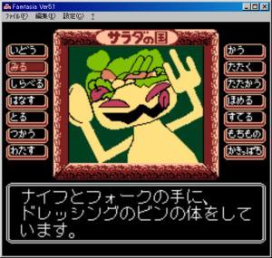 サラダの国のトマト姫160.jpg