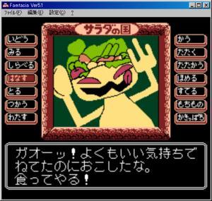サラダの国のトマト姫161.jpg