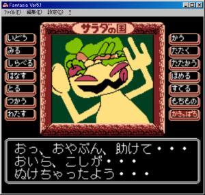 サラダの国のトマト姫162.jpg